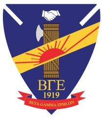 New BGE Crest
