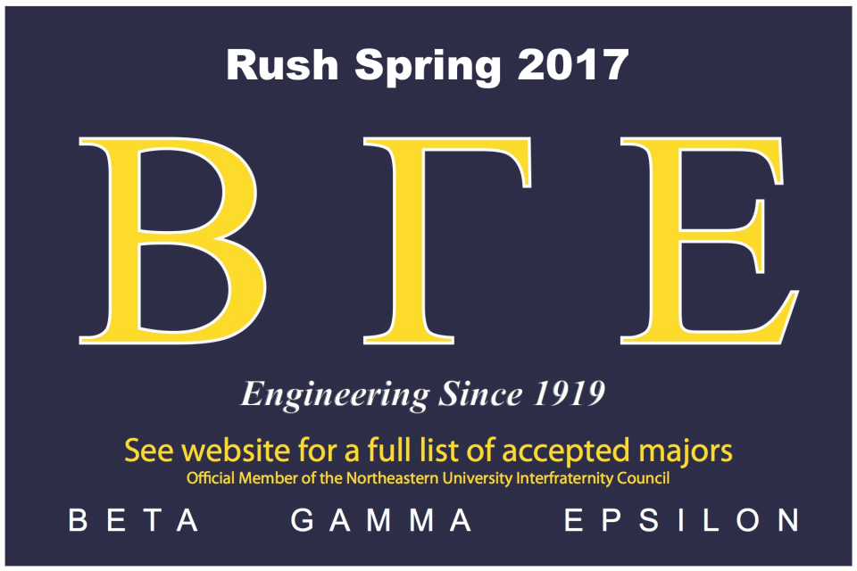 rush-card-front-spring-2017