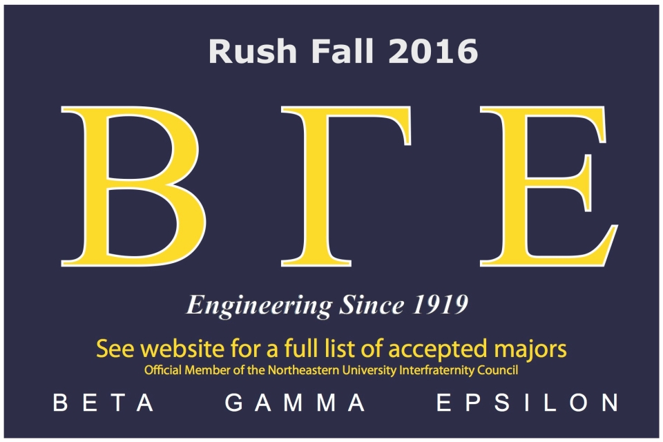 RUSH Card Front Spring 2016 (2)