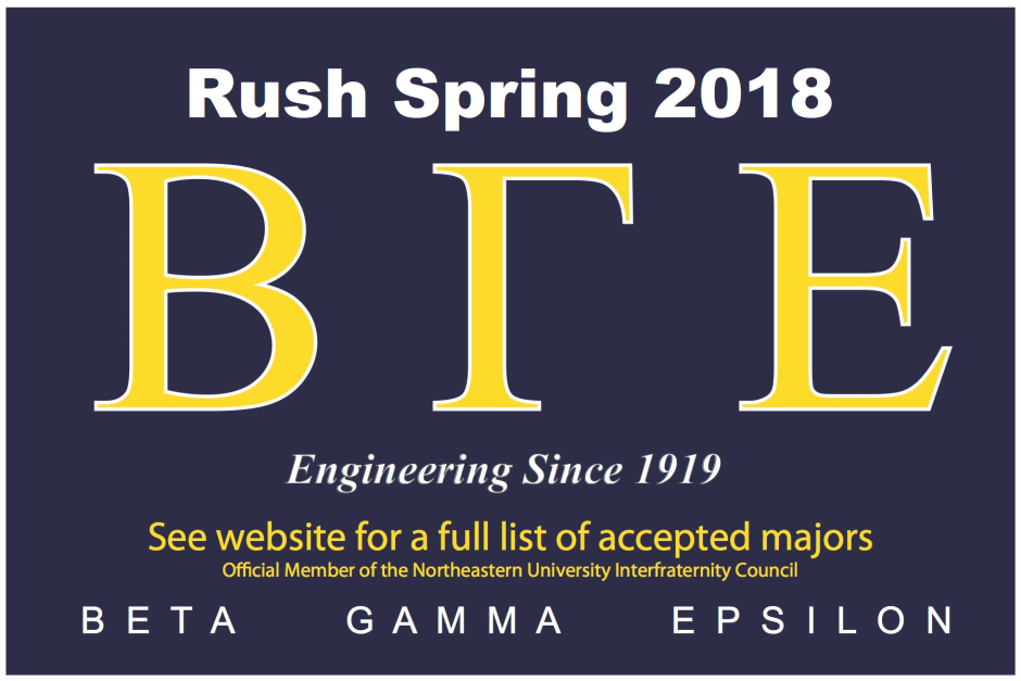 RUSH Card Front Spring 2018