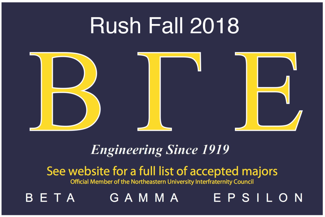 RUSH Card Front Fall 2018